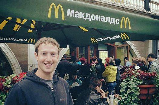 Фаст-фуд и Красная площадь: приключения Марка Цукерберга в России