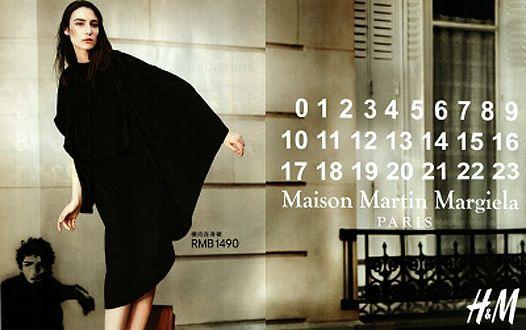 Рекламная кампания совместной коллекции H&M и Maison Martin Margiela