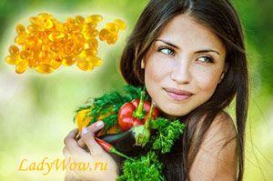 Витамины для кожи лица - обзор самых лучших и полезных