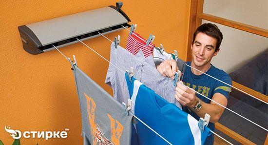 Выбираем лучший способ высушить белье после стирки