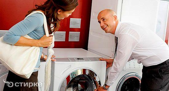 Выбираем стиральную машину: советы покупателю